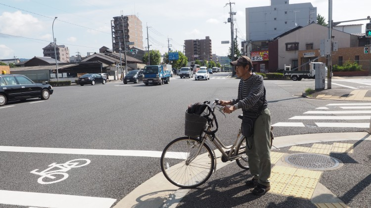 kyoto-japan-wwellend