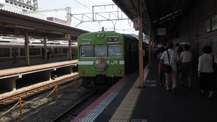 kyoto-japan-train-station