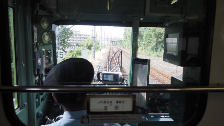 kyoto-gion-ginkakuji-train
