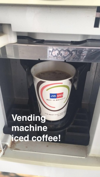 lake-kawaguchiko-japan-vendingmachine
