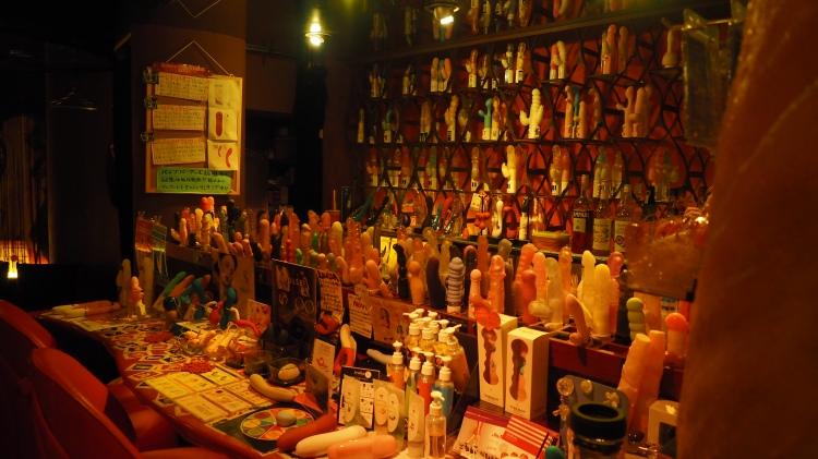 vibe-bar-tokyo-japan